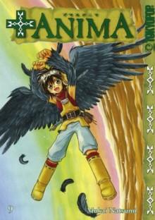 +Anima 9 - Natsumi Mukai, 迎夏生, Stefan Hofmeister