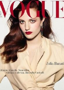 Vogue Polska, nr 24/luty 2020 - Redakcja Magazynu Vogue Polska