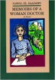 Memoirs of a Woman Doctor - Nawal El Saadawi, Catherine Cobham (Translator)