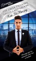 The Greek Tycoon's Green Card Groom (Dreamspun Desires Book 14) - Kate McMurray