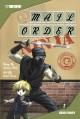 Mail Order Ninja Volume 2 - Joshua Elder, Erich Owen, Owen Erich