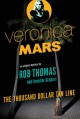 The Thousand-Dollar Tan Line - Jennifer Graham, Rob Thomas