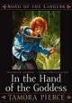 In the Hand of the Goddess - Tamora Pierce