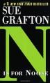 N Is For Noose (Kinsey Millhone Mystery) - Sue Grafton