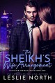 The Sheikh's Wife Arrangement (The Safar Sheikhs Series Book 1) - Leslie North