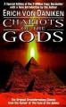 Chariots of the Gods - Erich von Däniken