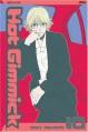 Hot Gimmick, Vol. 10 (v. 10) - Miki Aihara