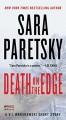 Death on the Edge (V.I. Warshawski #18.5) - Sara Paretsky