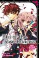 Kiss of the Rose Princess, Vol. 1 - Aya Shouoto