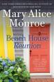 Beach House Reunion - Mary Alice Monroe