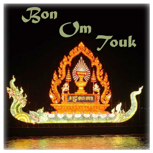 Bon Om Touk