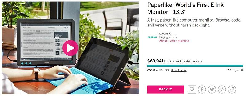 Kampania Dasung Paperlike na Indiegogo