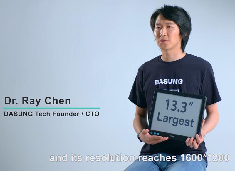 Ray Chen z Dasung Tech